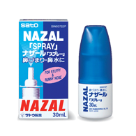 Nazal Spray Pump