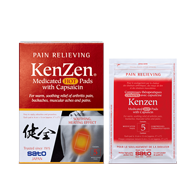 kenzen-medicated-hot-pads-tb